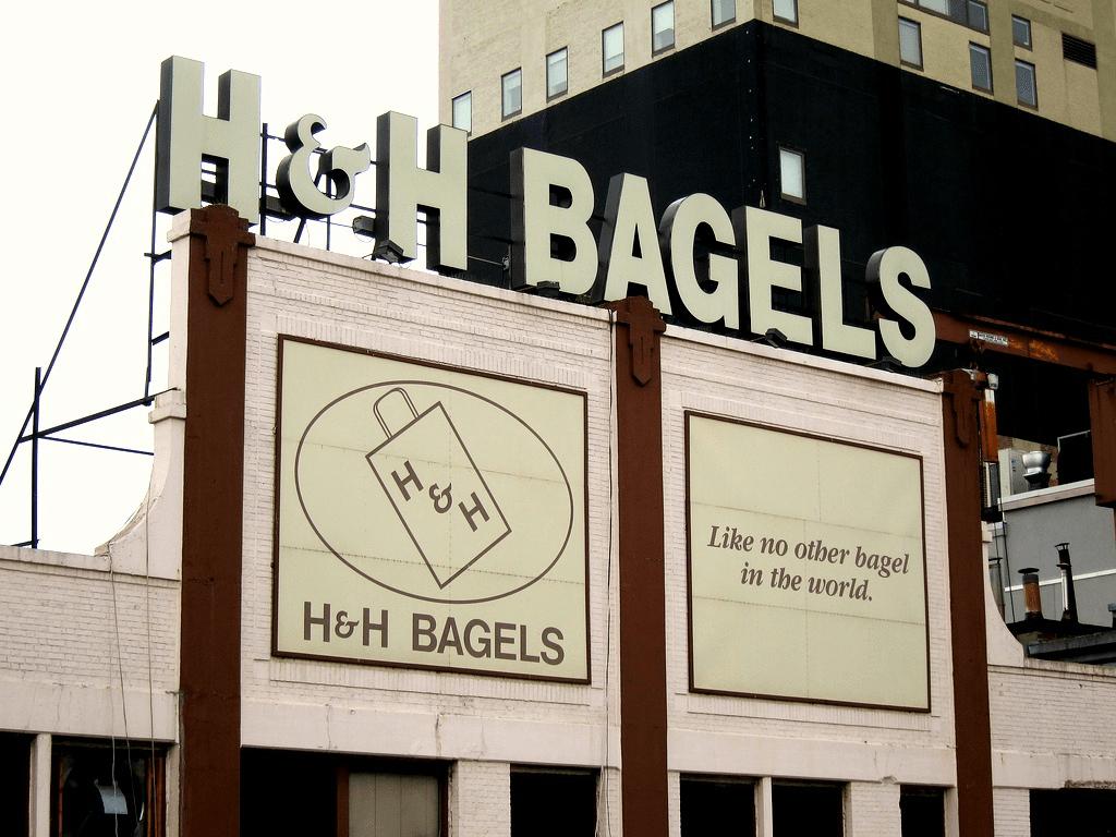 """H&H Bagel Factory – 639 West 46th Street is now """"Metropolitan West"""""""